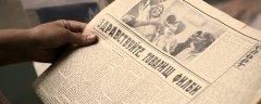Выставка «Ким Филби в разведке и в жизни», посвящённая легендарному советскому разведчику