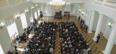 Проведение и поддержка Международных научных конференций