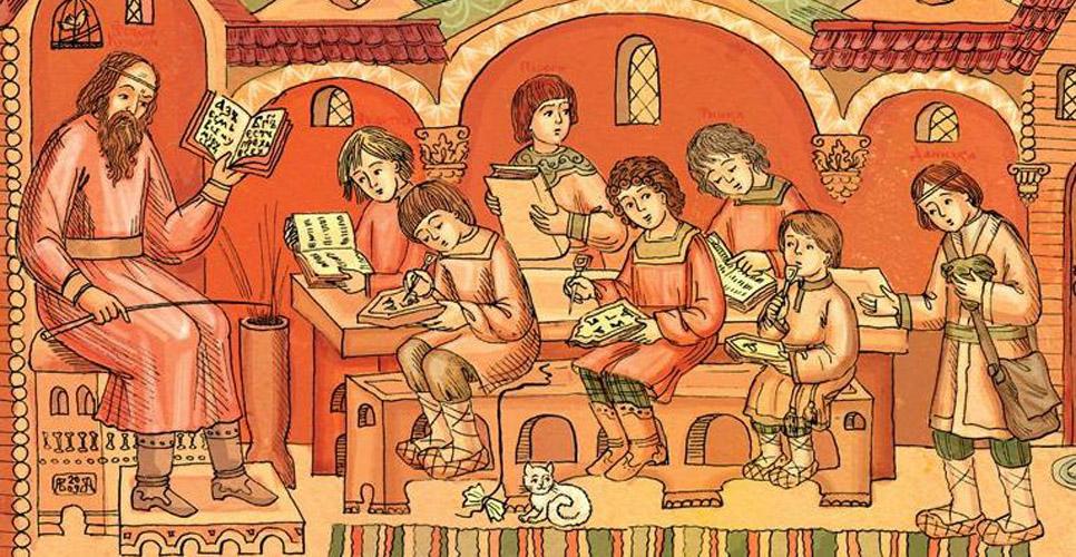 Конкурс педагогического мастерства «История в школе: традиции и новации»