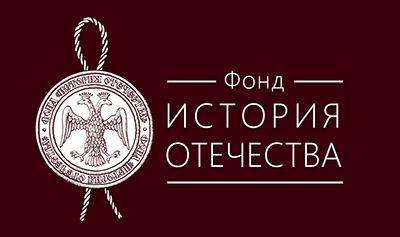 logo_bord_fon400.png